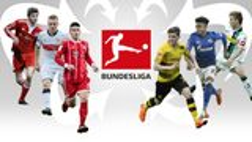 ¿Cómo se llega a ser futbolista profesional en la Bundesliga?